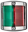 Fanale UTILITY 85 Rosso/Verde Inox